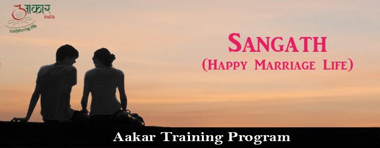 Sangath-Happy-Marriage-Life