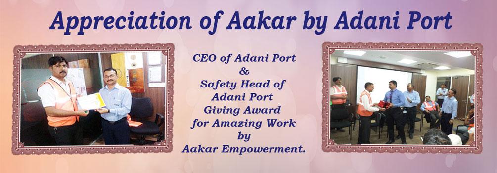Slider-Award-Adani2