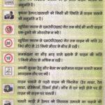 Aakar's Newspaper publish on republic day